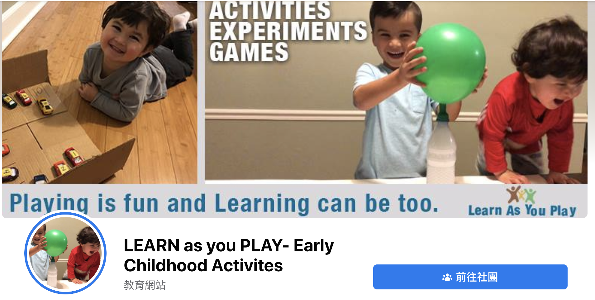 LEARN as you PLAY-Early Childhood Activities